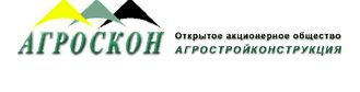 Фирма Агростройконструкция
