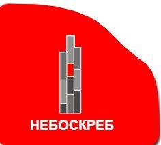 Фирма Небоскреб