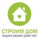 Акции и скидки на пластиковые окна от компании СТРОИМ-ДОМ