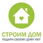 Фирма СТРОИМ-ДОМ