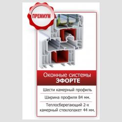 Фото окон от компании СТРОИМ-ДОМ